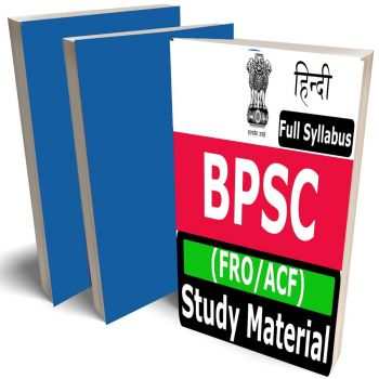Bihar ACF study material in Hindi, Buy Full Syllabus Covered Books (Best Handwritten toppers notes)