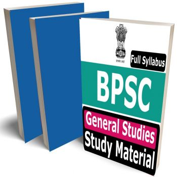 BPSC General Studies Complete Study Material (GS), Buy Full Syllabus Covered Books (The Best Hand Written Toppers Notes) (Pre & Mains)