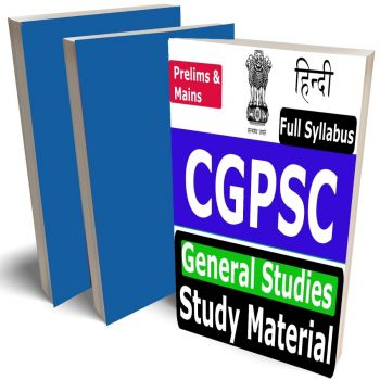 CGPSC General Studies Complete Study Material in Hindi (GS), Buy Full Syllabus Covered Books (Pre & Mains)