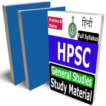 HPSC General Studies Study Material in Hindi, Buy Full Syllabus (Best Handwritten Toppers Notes)(Pre & Mains)