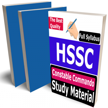 HSSC Constable Commando Study Material (Topic-wise), Buy Full Syllabus Covered Best Handwritten Toppers Notes (Haryana Police)