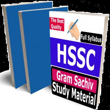 HSSC Gram Sachiv Study Material (Topic-wise), Buy Full Syllabus Covered Best Handwritten Toppers Notes (Haryana Gram Sachiv)