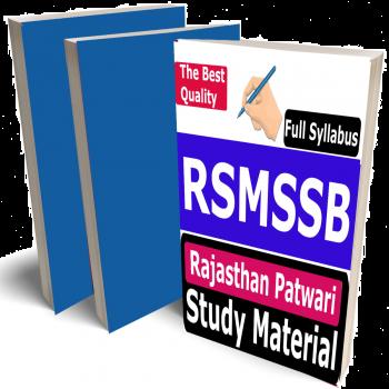 RSMSSB Patwari Study Material (Topic-wise), Buy Full Syllabus Covered Best Handwritten Toppers Notes (Rajasthan Patwari )