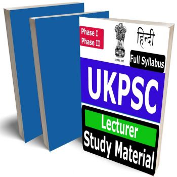 UKPSC Lecturer Study Material in Hindi, Buy Full Syllabus Covered Books Cadre (General & Female Branch)