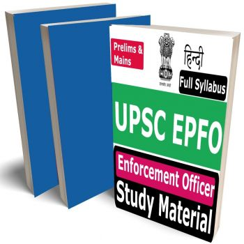 UPSC EPFO Study Material in Hindi 2021, Buy Full Syllabus Covered Books (Best Handwritten Toppers Notes) (Pre & Mains)