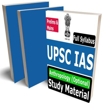 UPSC IAS Anthropology Optional Study Material (Civil Services Mains Exam), Buy Full Syllabus Books (Best Handwritten Toppers Notes)