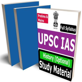 UPSC IAS History Optional Study Material (Civil Services Mains Exam), Buy Full Syllabus Books (Best Handwritten Toppers Notes)