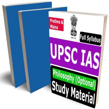 UPSC IAS Philosophy Optional Study Material (Civil Services Mains Exam), Buy Full Syllabus Books (Best Handwritten Toppers Notes)
